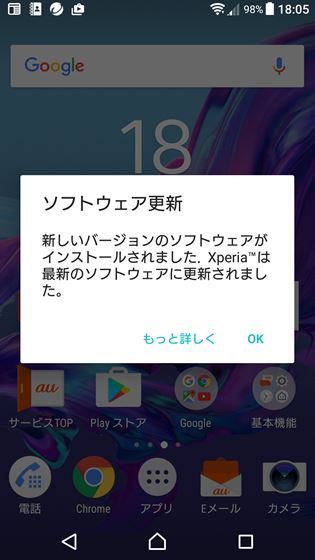 Screenshot_20170118-180544_R.jpg